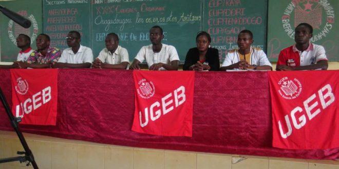 30ème anniversaire de l'assassinat de l'étudiant Dabo Boukary: «Seule notre mobilisation et notre détermination pourront faire aboutir le dossier DABO Boukary» (UGEB)