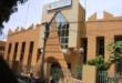 Burkina Faso : 12 619 entreprises privées créées en 2017