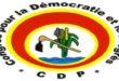 Politique: Le Congrès extraordinaire du CDP reporté