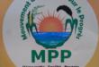 Disparition de Salifou Diallo: Une seconde épreuve pour le Burkina Faso, selon le MPP
